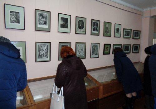 Музей гравюр («Сокровищница»)